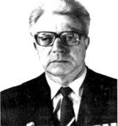 Бурдов Александр Николаевич
