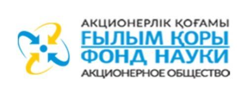 Фонд науки